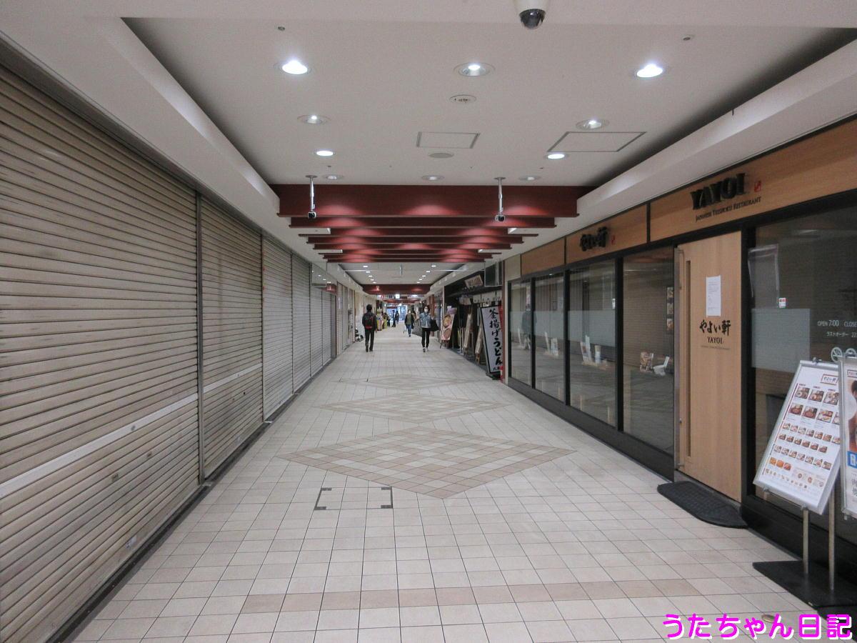 f:id:utachan0831:20200413084400j:plain