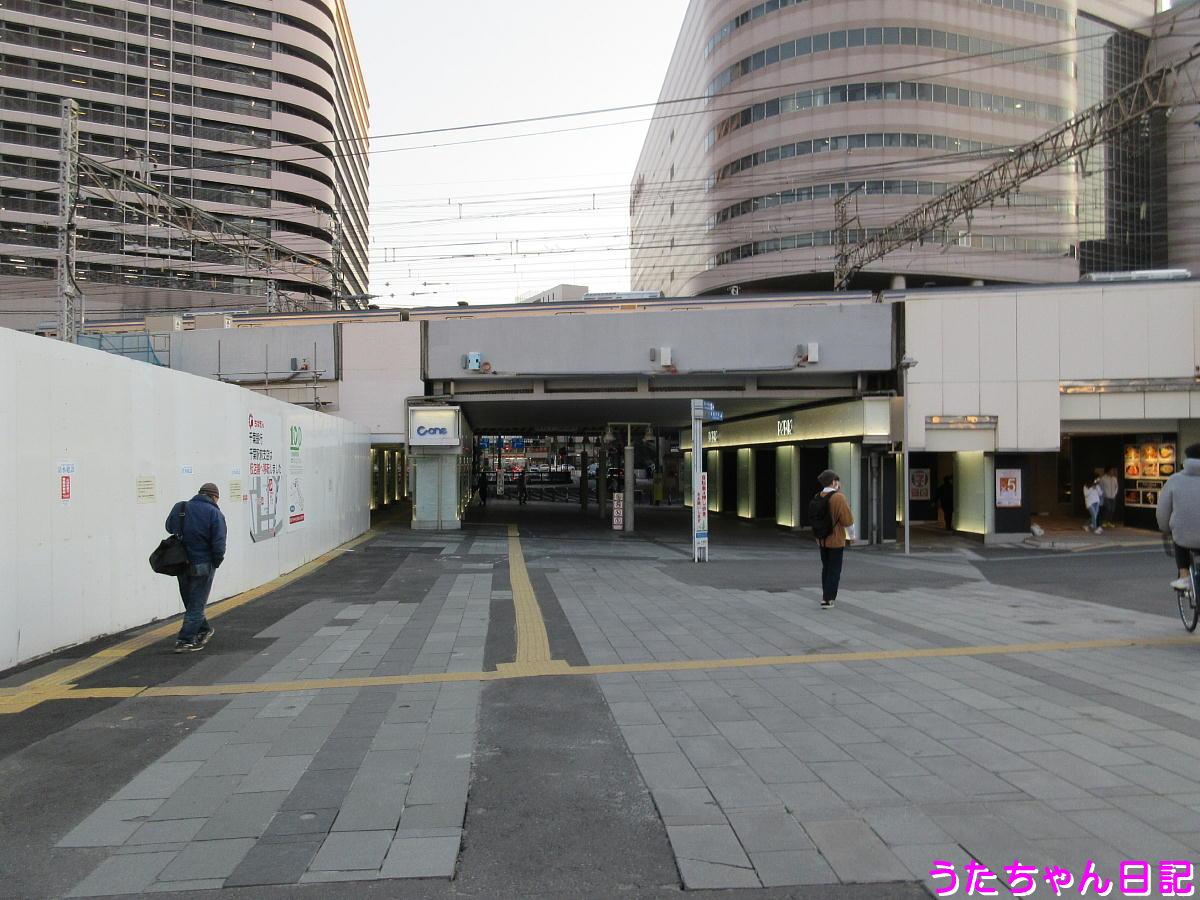 f:id:utachan0831:20200414232755j:plain