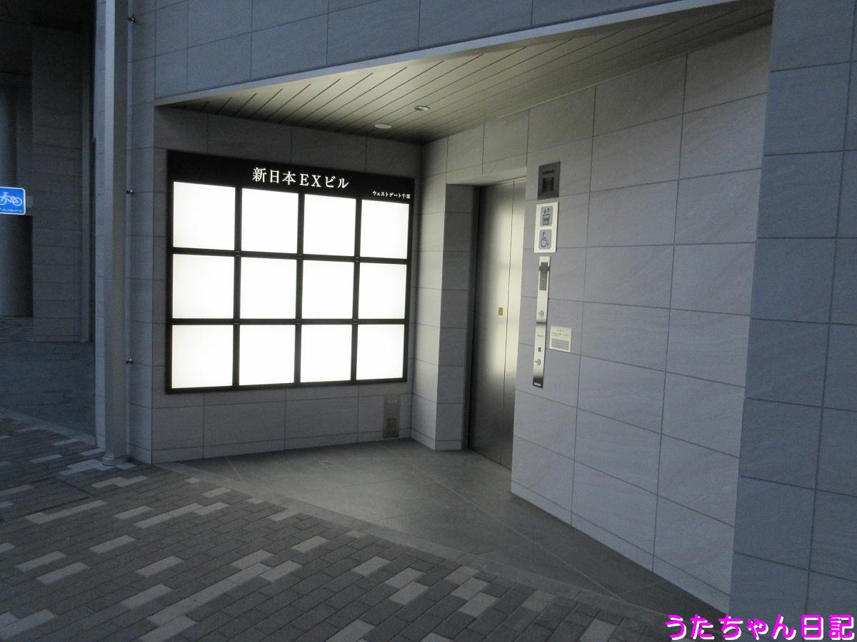 f:id:utachan0831:20200415092036j:plain