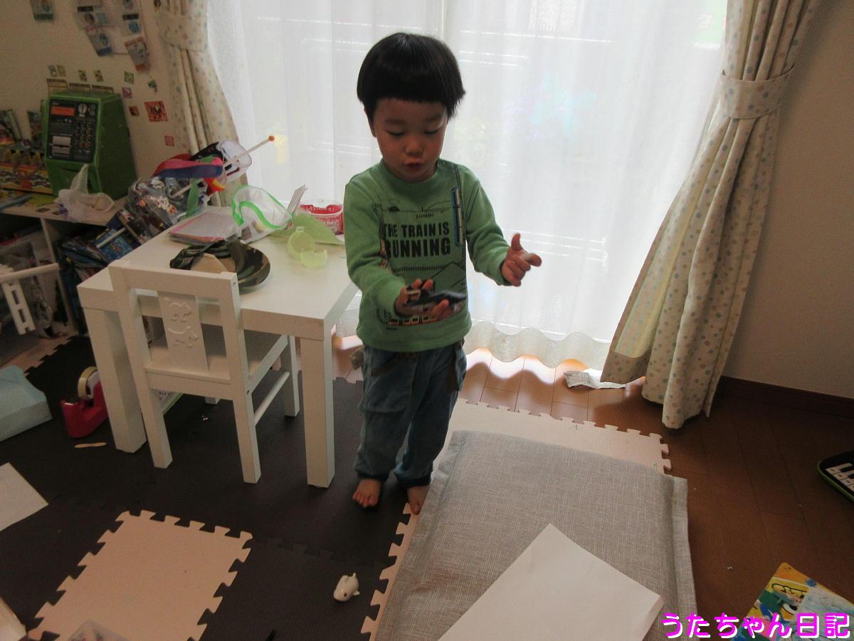 f:id:utachan0831:20200416232538j:plain