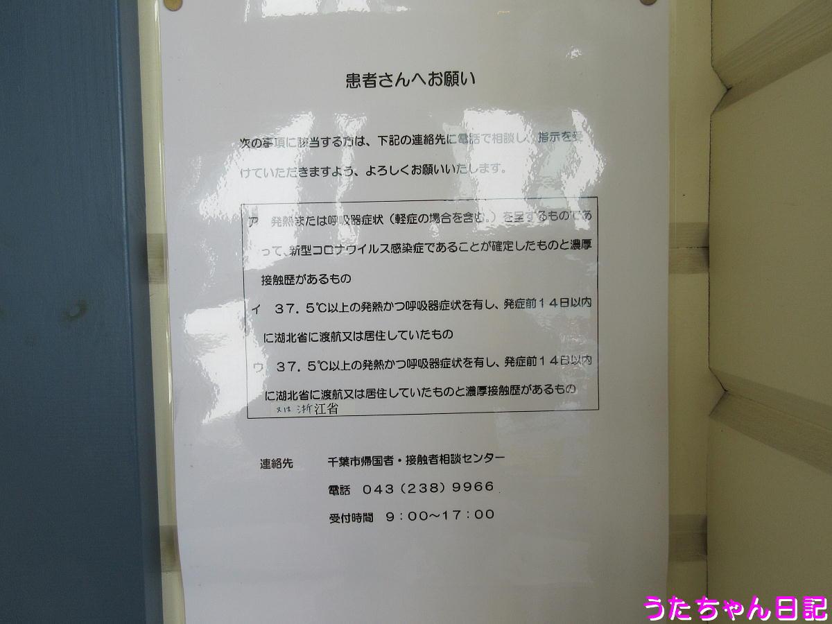 f:id:utachan0831:20200417174824j:plain