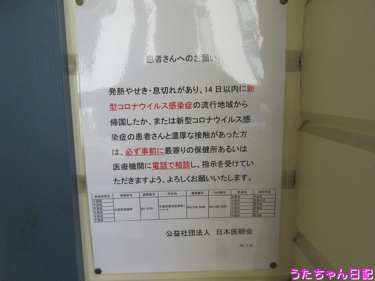 f:id:utachan0831:20200417174835j:plain