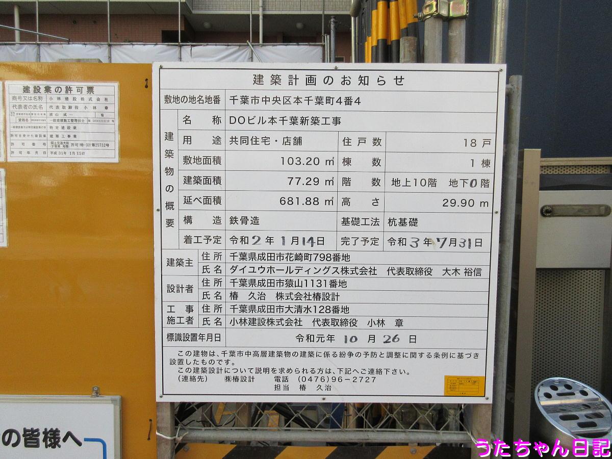 f:id:utachan0831:20200418015403j:plain