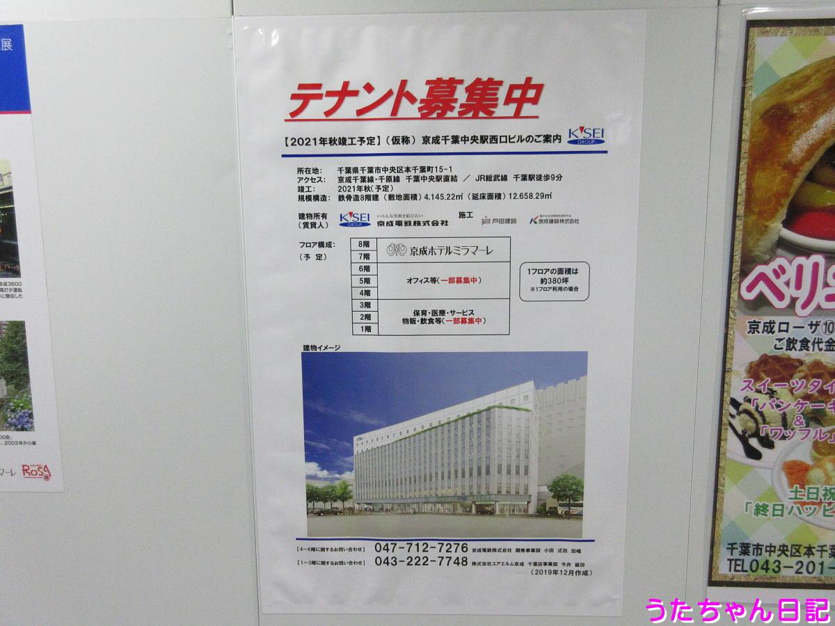 f:id:utachan0831:20200418024349j:plain