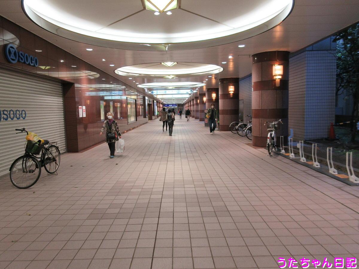 f:id:utachan0831:20200420231711j:plain
