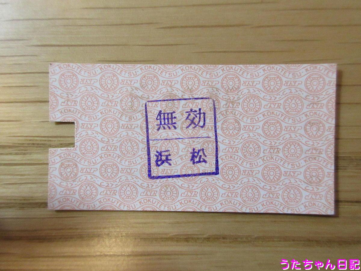 f:id:utachan0831:20200426121740j:plain