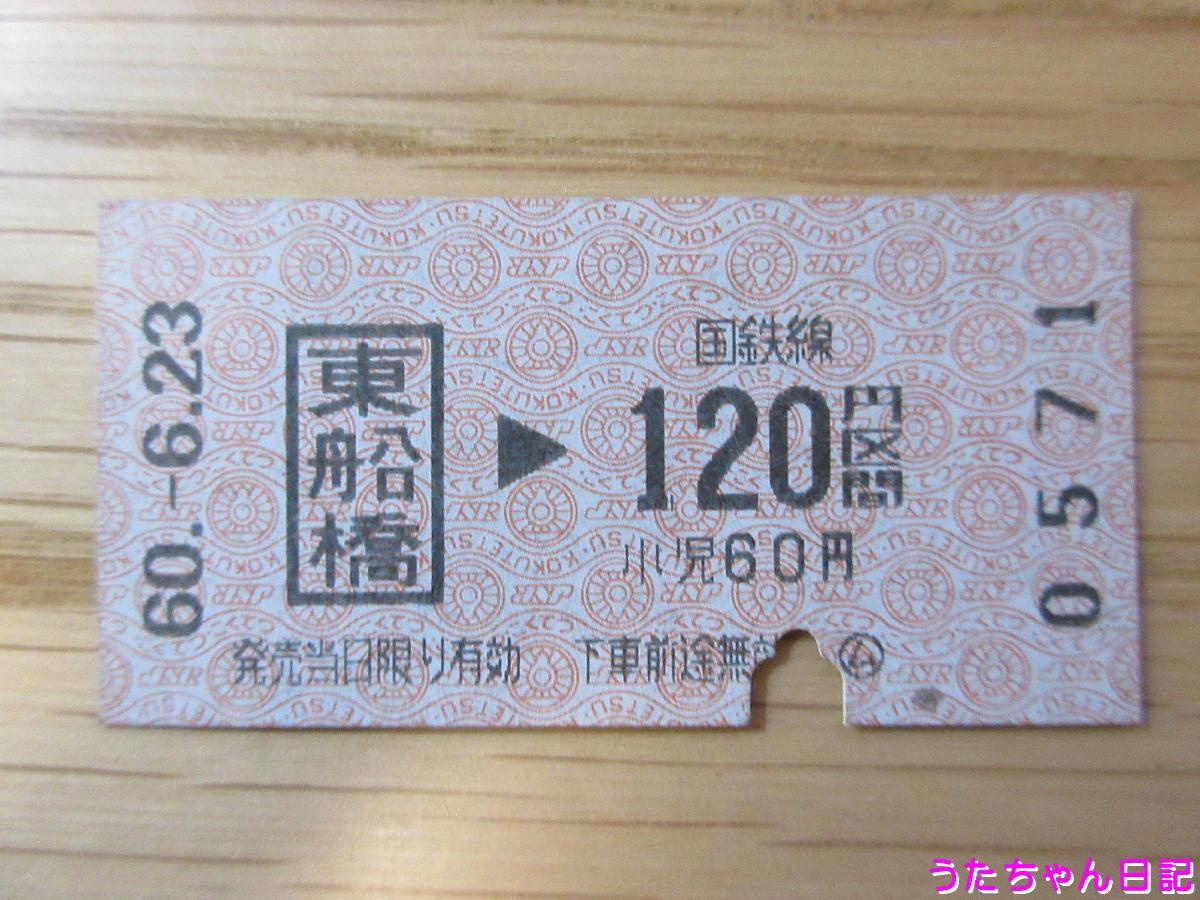 f:id:utachan0831:20200426134112j:plain