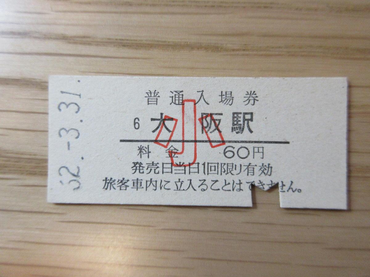 f:id:utachan0831:20200428213015j:plain