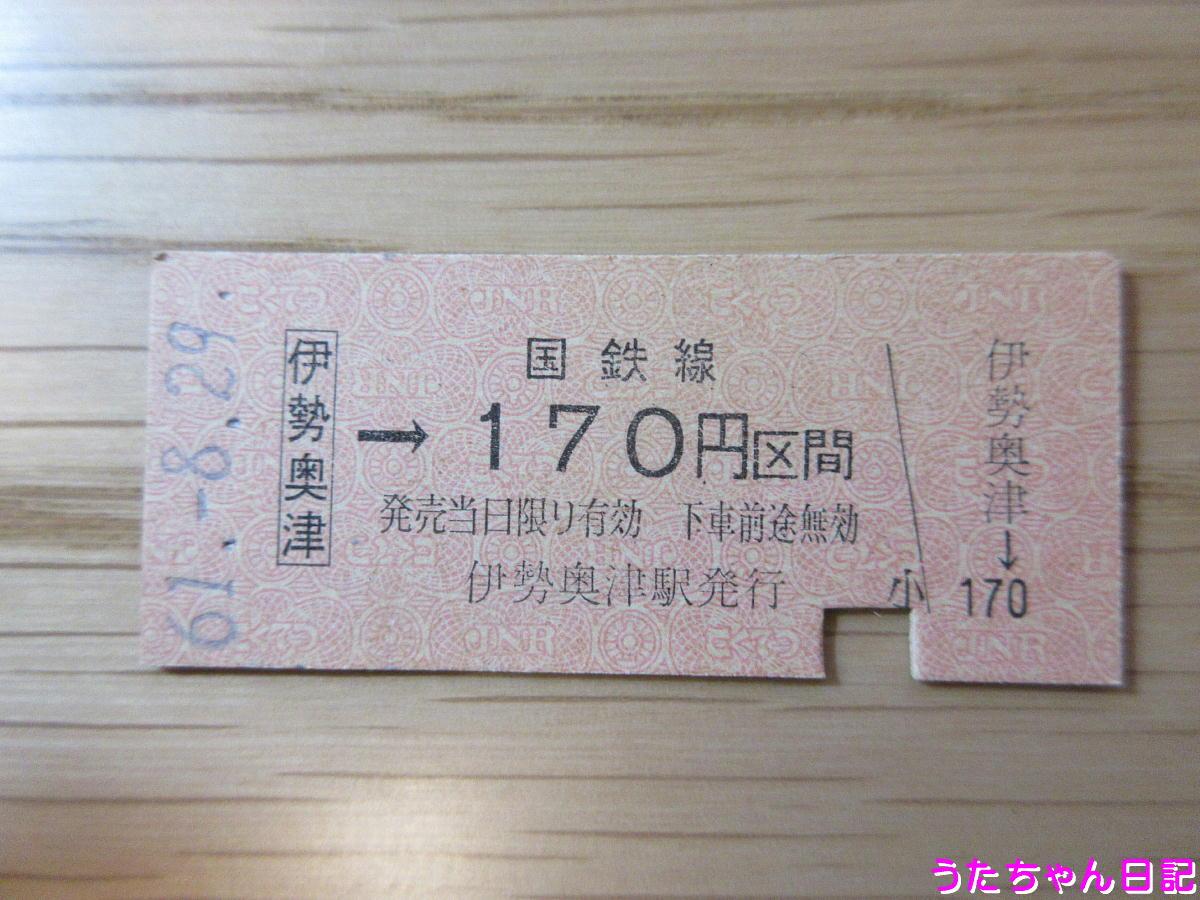 f:id:utachan0831:20200429010619j:plain
