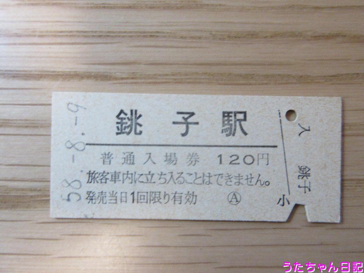 f:id:utachan0831:20200429224045j:plain