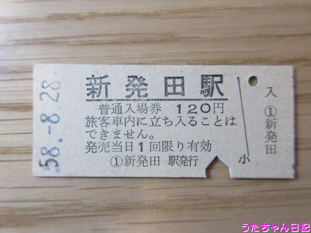 f:id:utachan0831:20200429224146j:plain