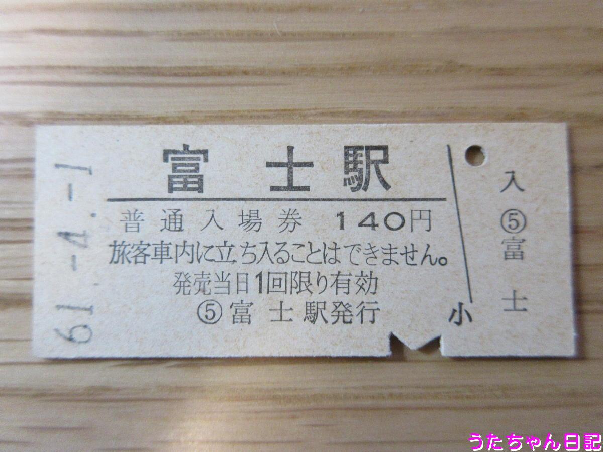 f:id:utachan0831:20200430092743j:plain