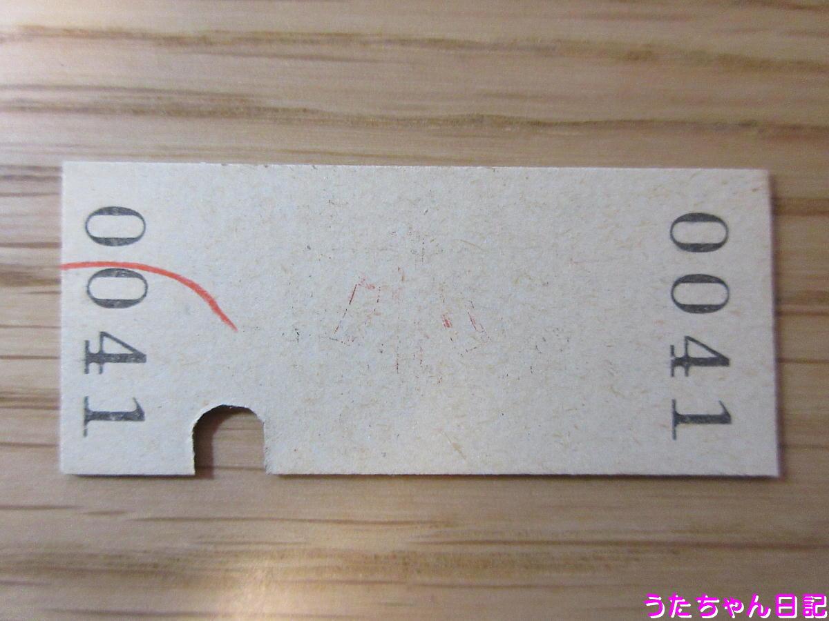 f:id:utachan0831:20200430092930j:plain