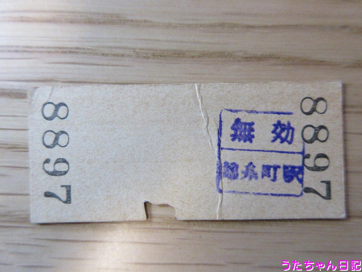 f:id:utachan0831:20200430093020j:plain