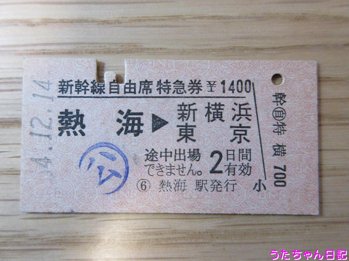 f:id:utachan0831:20200501135648j:plain
