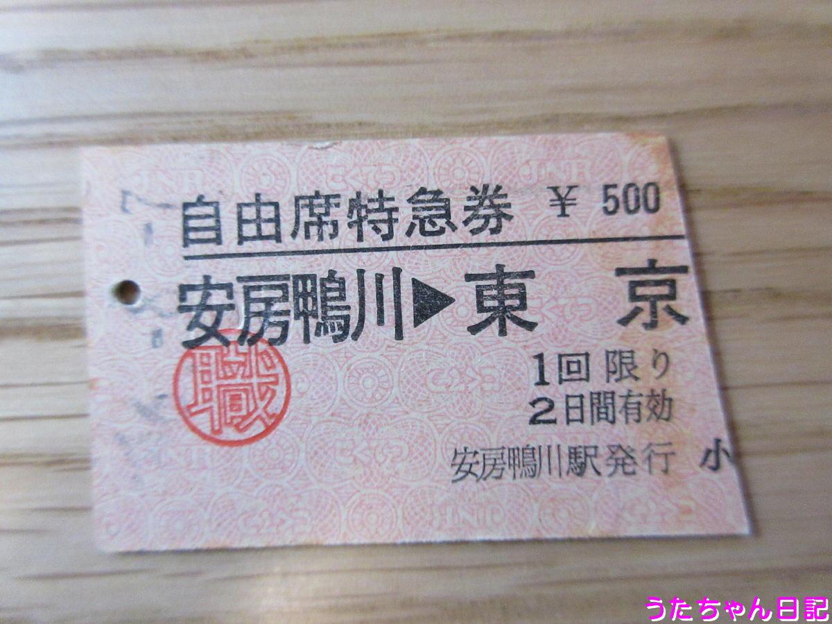 f:id:utachan0831:20200501135740j:plain