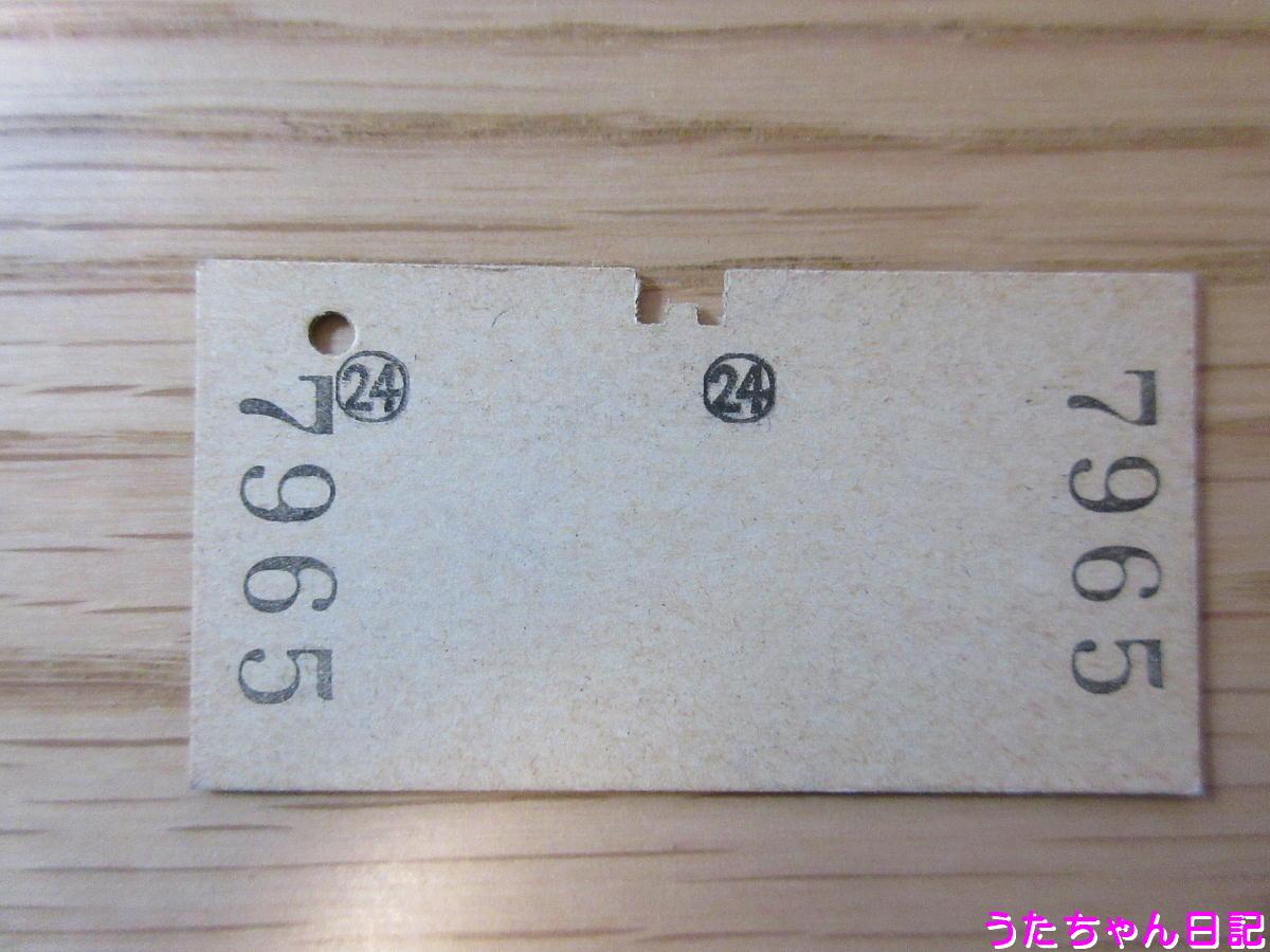 f:id:utachan0831:20200501135907j:plain