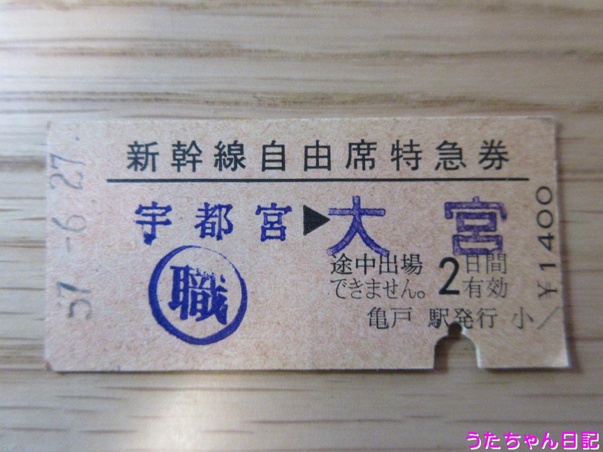 f:id:utachan0831:20200501143120j:plain
