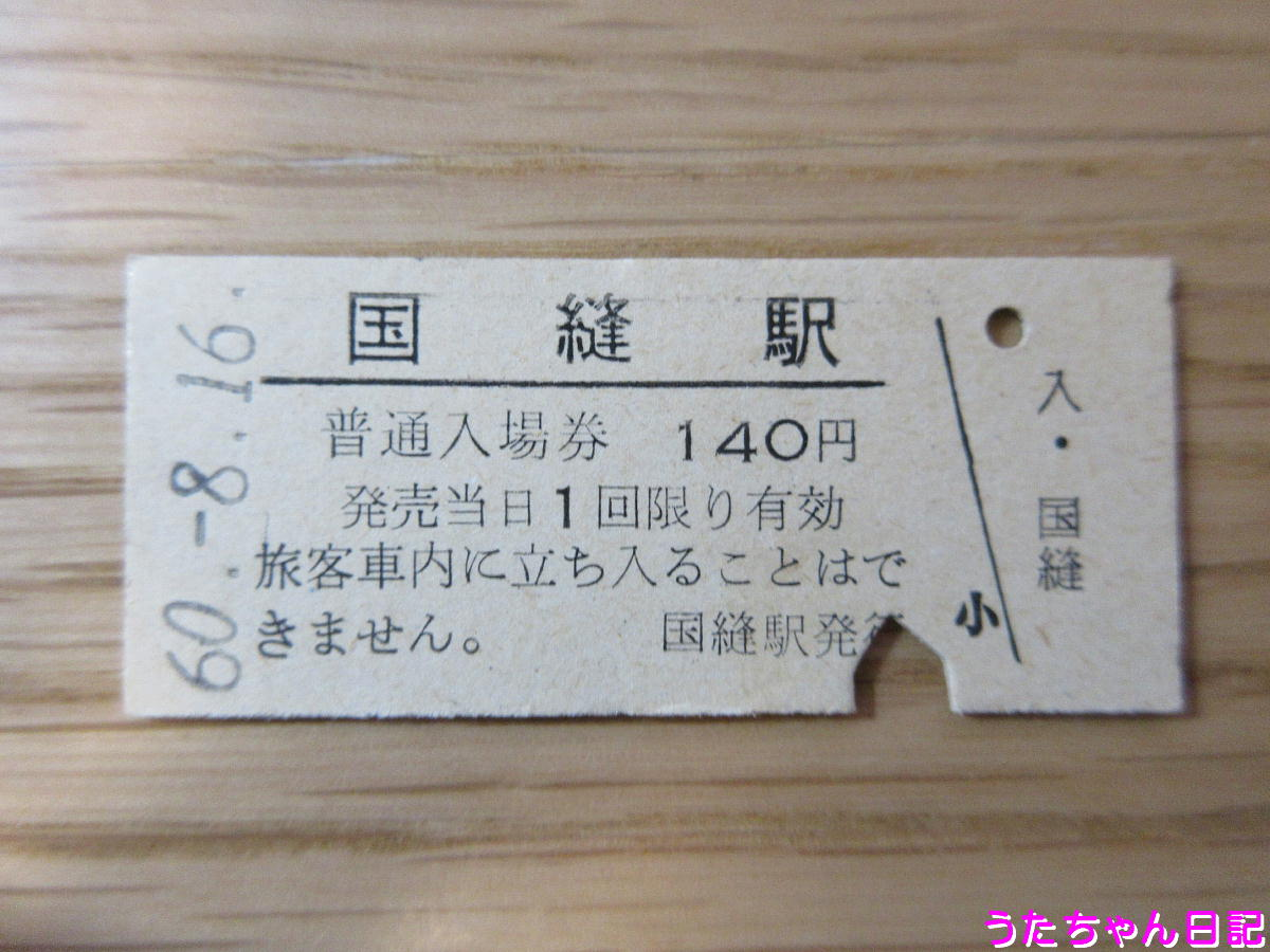 f:id:utachan0831:20200501171329j:plain