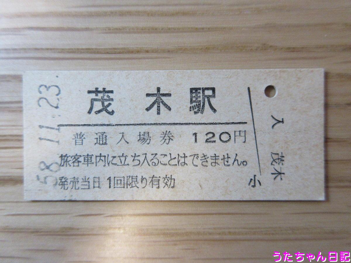 f:id:utachan0831:20200502182506j:plain