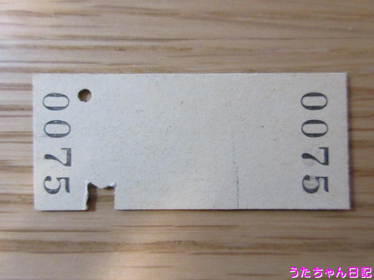 f:id:utachan0831:20200502182549j:plain