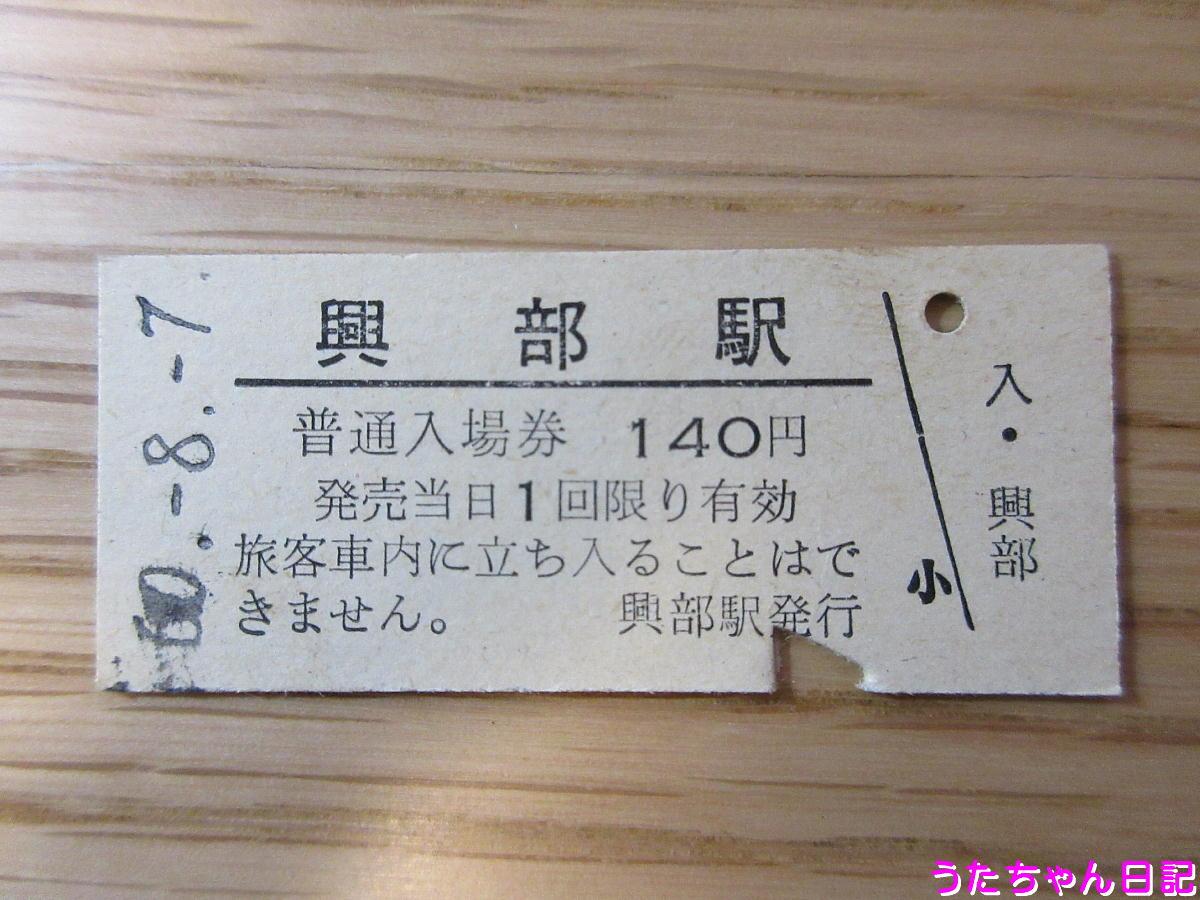 f:id:utachan0831:20200502182607j:plain