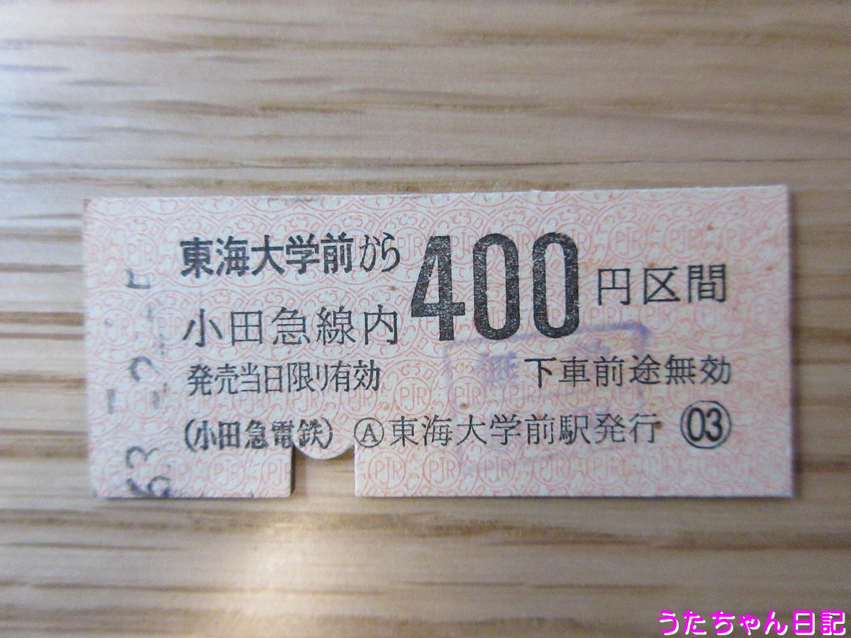f:id:utachan0831:20200502182711j:plain