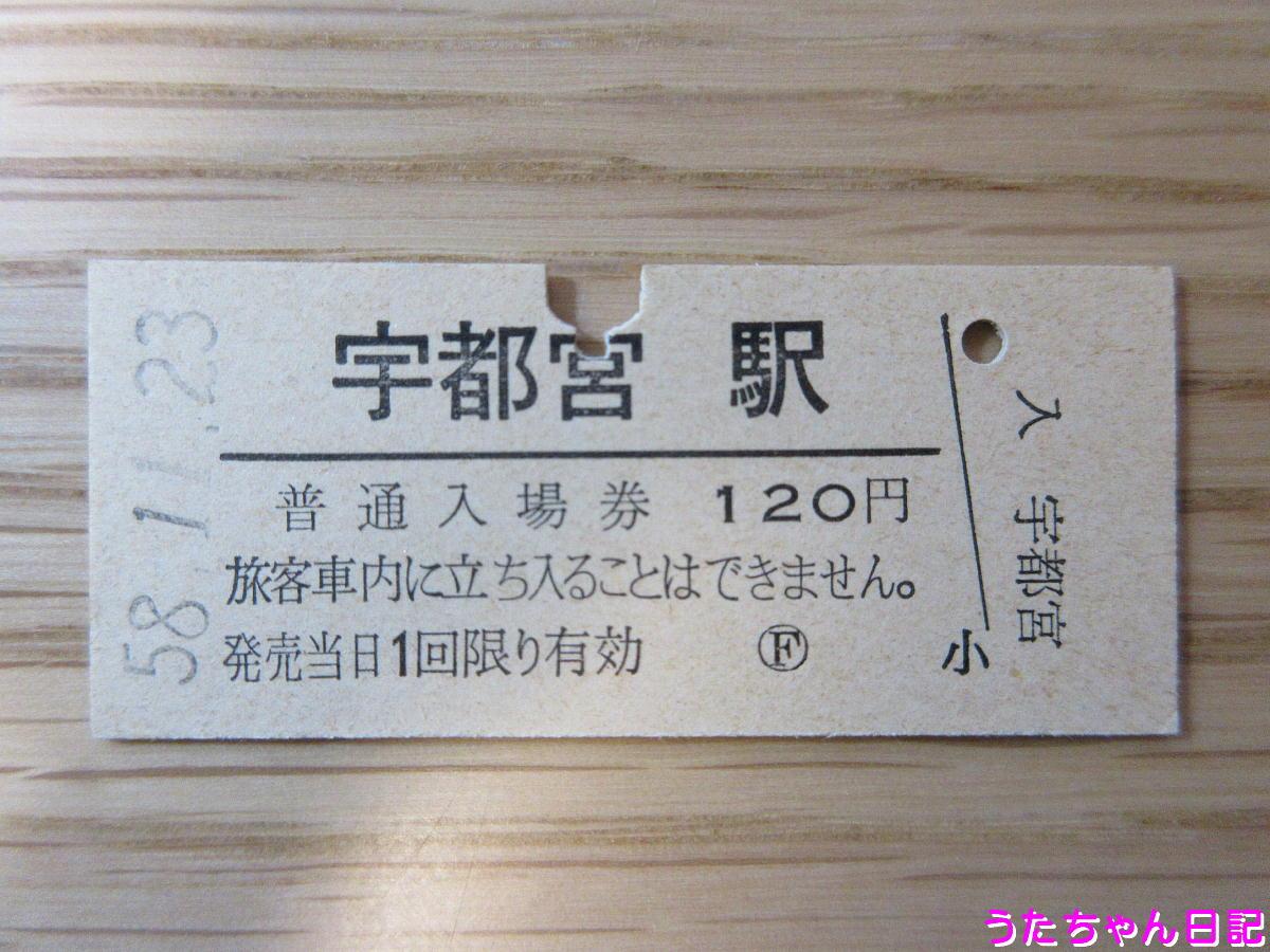 f:id:utachan0831:20200502184647j:plain