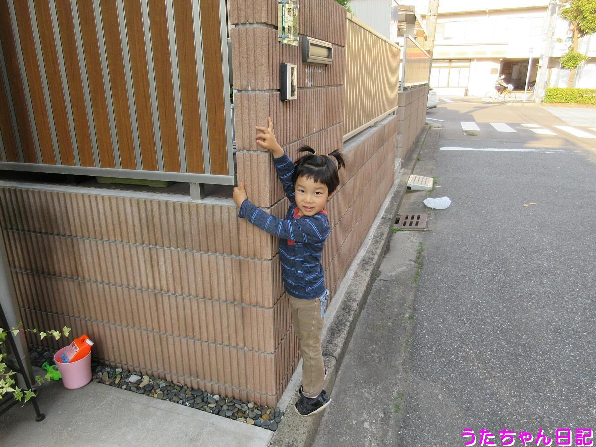 f:id:utachan0831:20200503002208j:plain
