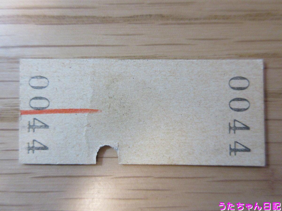f:id:utachan0831:20200503010341j:plain