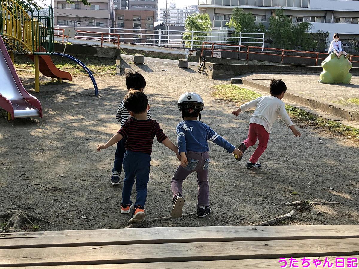f:id:utachan0831:20200504004509j:plain