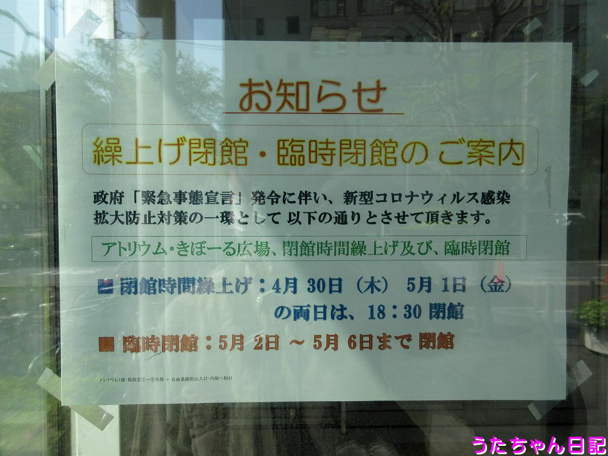 f:id:utachan0831:20200504122105j:plain