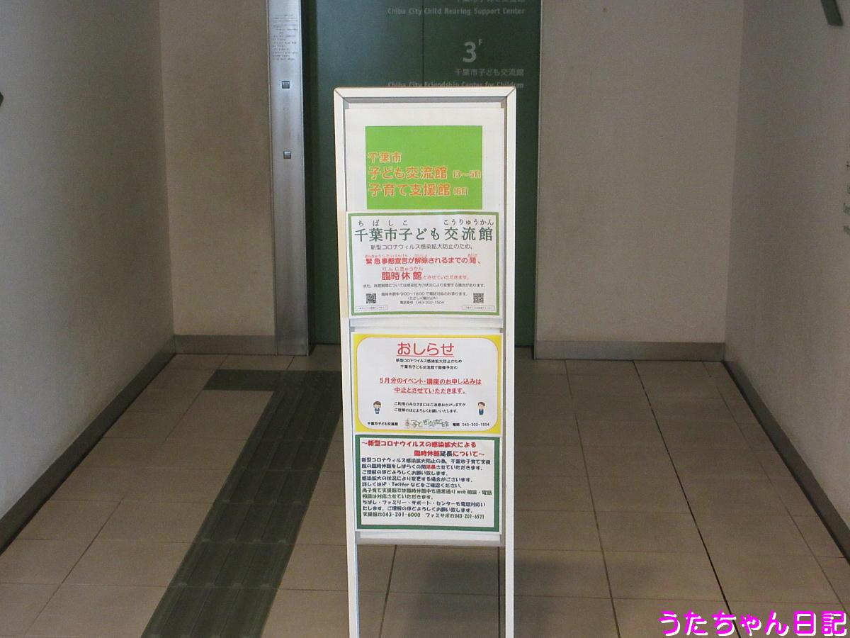 f:id:utachan0831:20200504122158j:plain