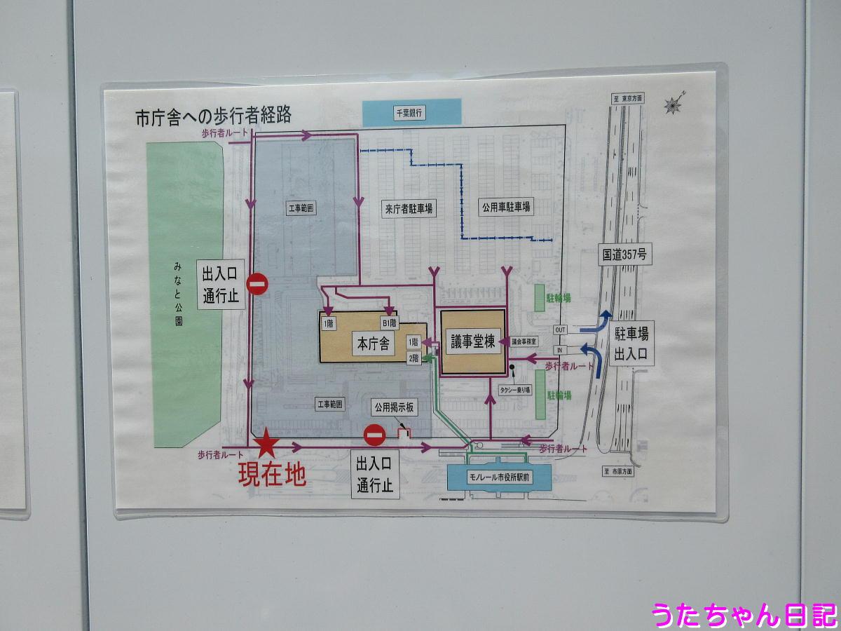 f:id:utachan0831:20200506174955j:plain