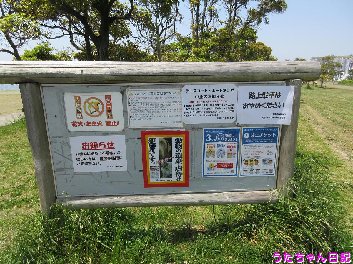 f:id:utachan0831:20200506175235j:plain