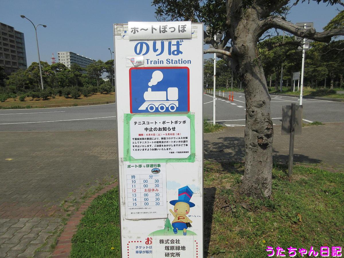 f:id:utachan0831:20200506175302j:plain