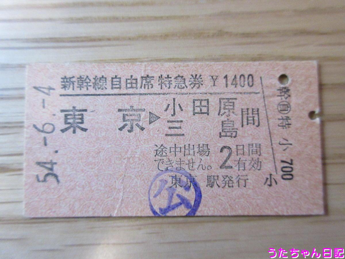 f:id:utachan0831:20200507223257j:plain