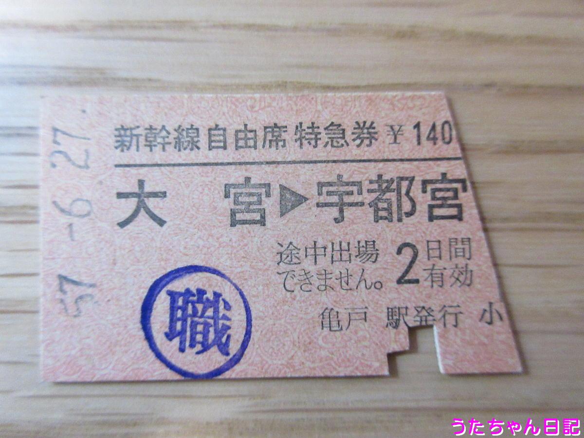 f:id:utachan0831:20200507223322j:plain