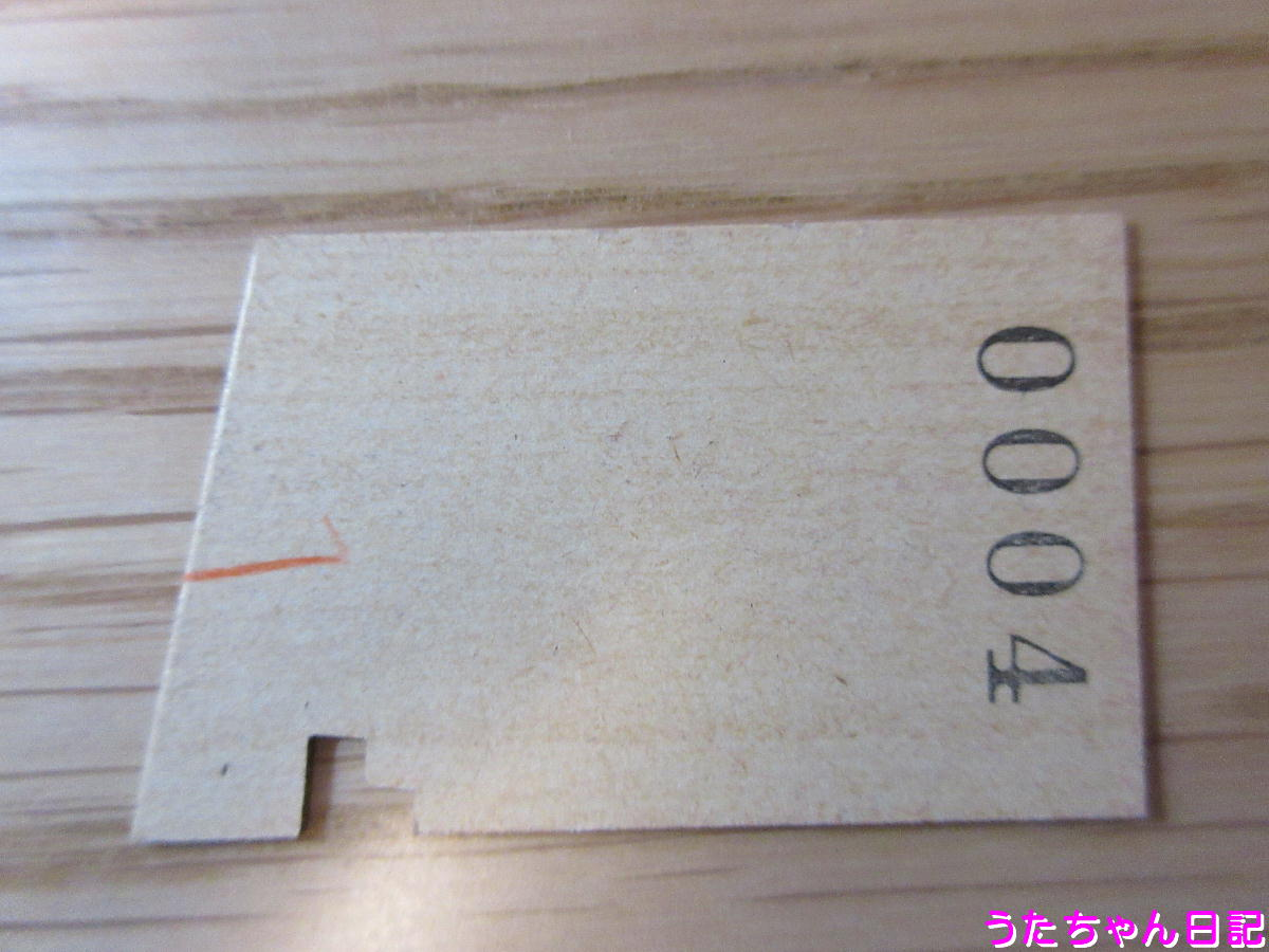 f:id:utachan0831:20200507223333j:plain