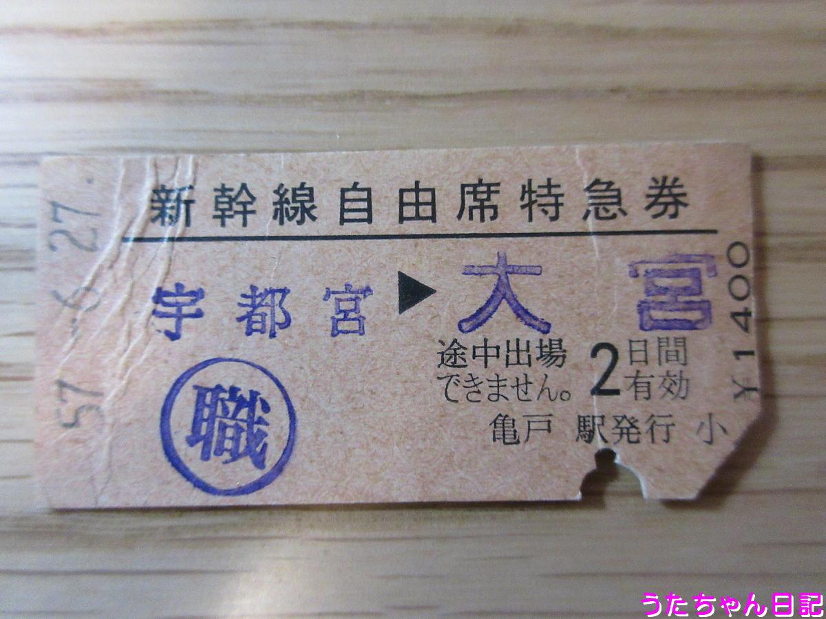 f:id:utachan0831:20200507223407j:plain
