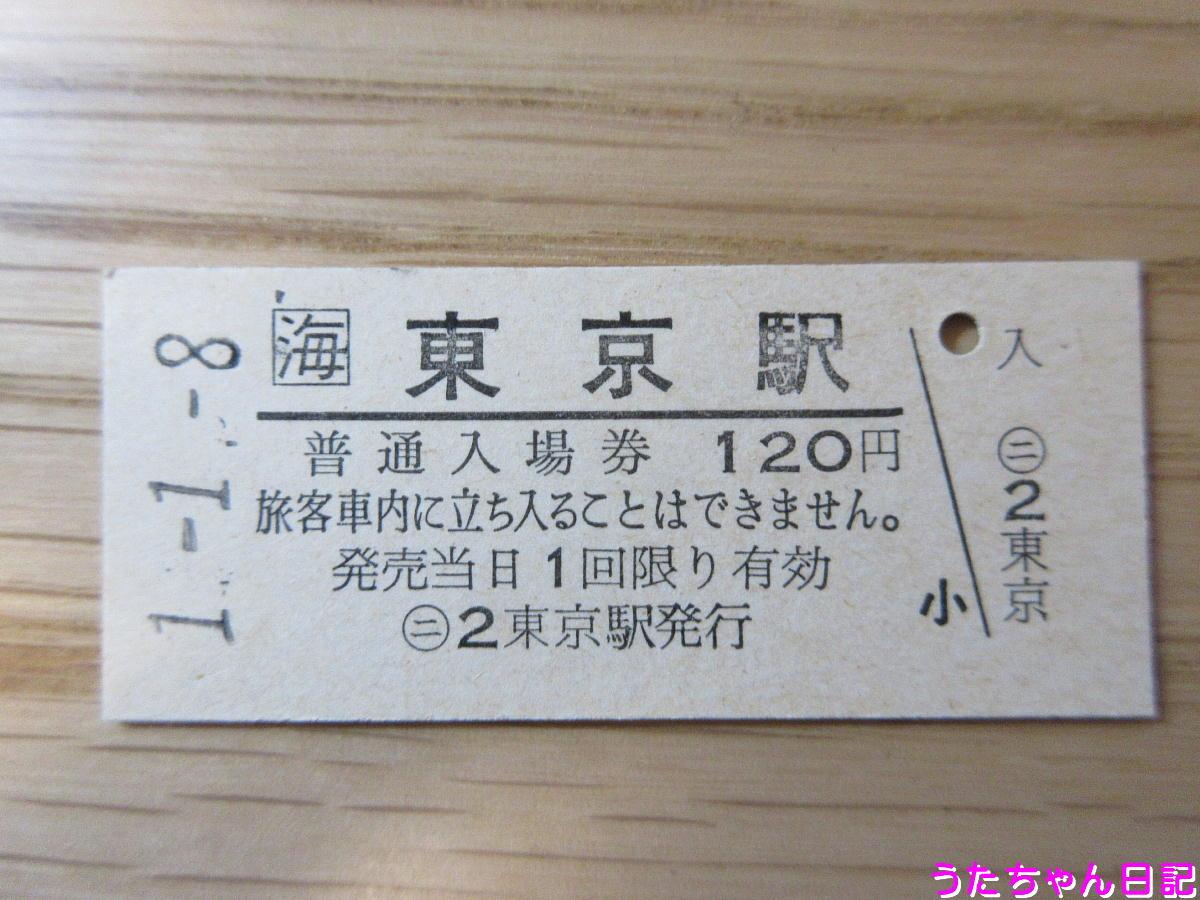 f:id:utachan0831:20200507223530j:plain