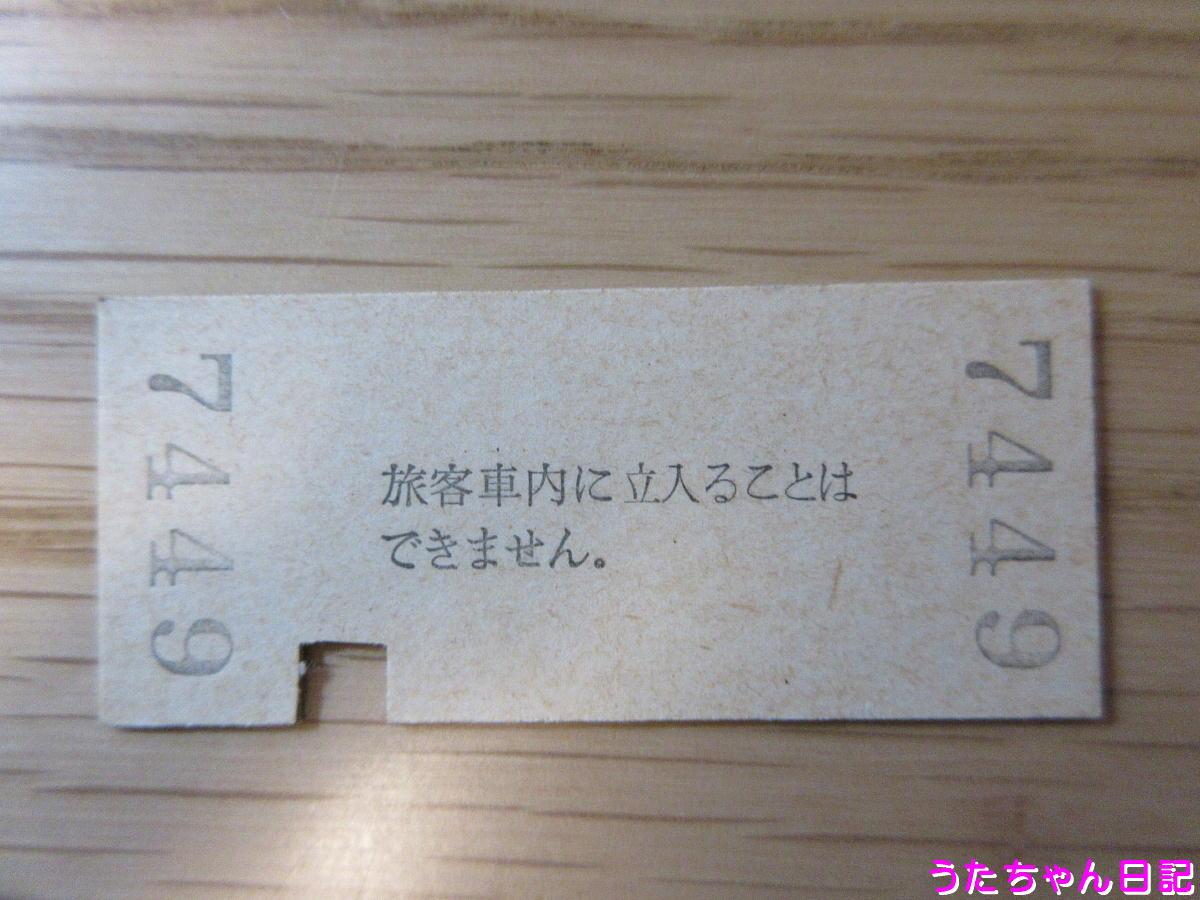 f:id:utachan0831:20200507223720j:plain