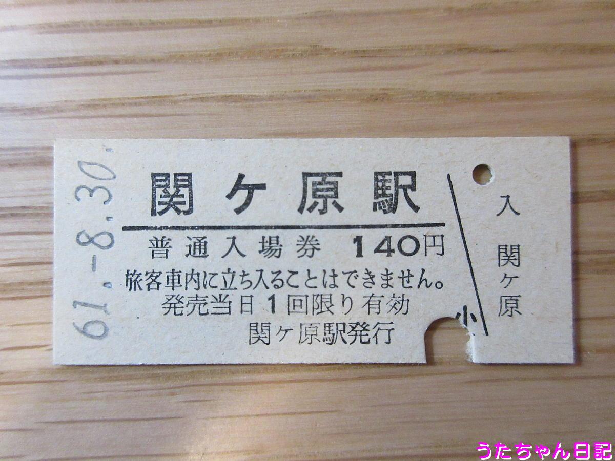 f:id:utachan0831:20200507223733j:plain