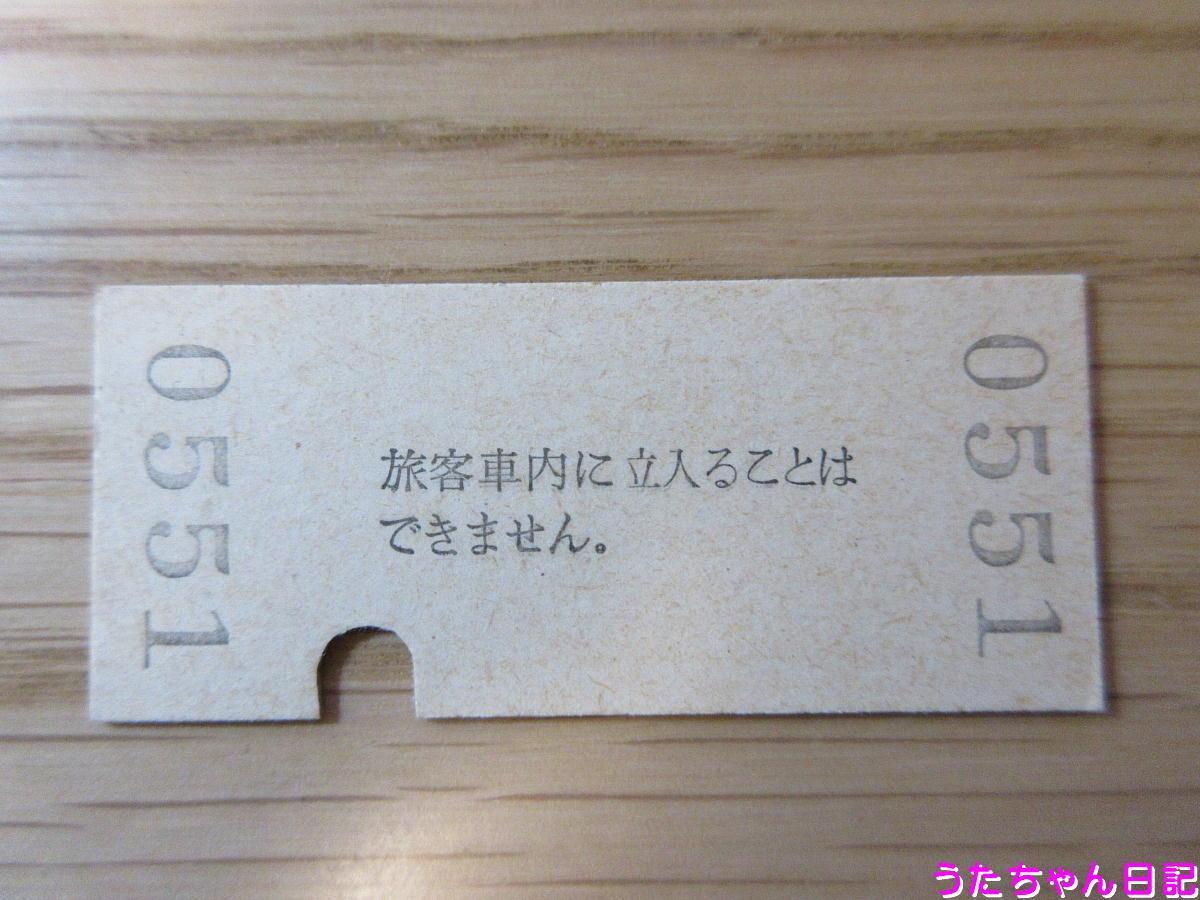 f:id:utachan0831:20200508111738j:plain
