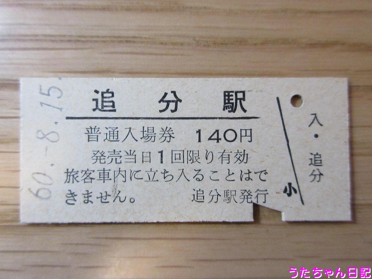 f:id:utachan0831:20200508112200j:plain