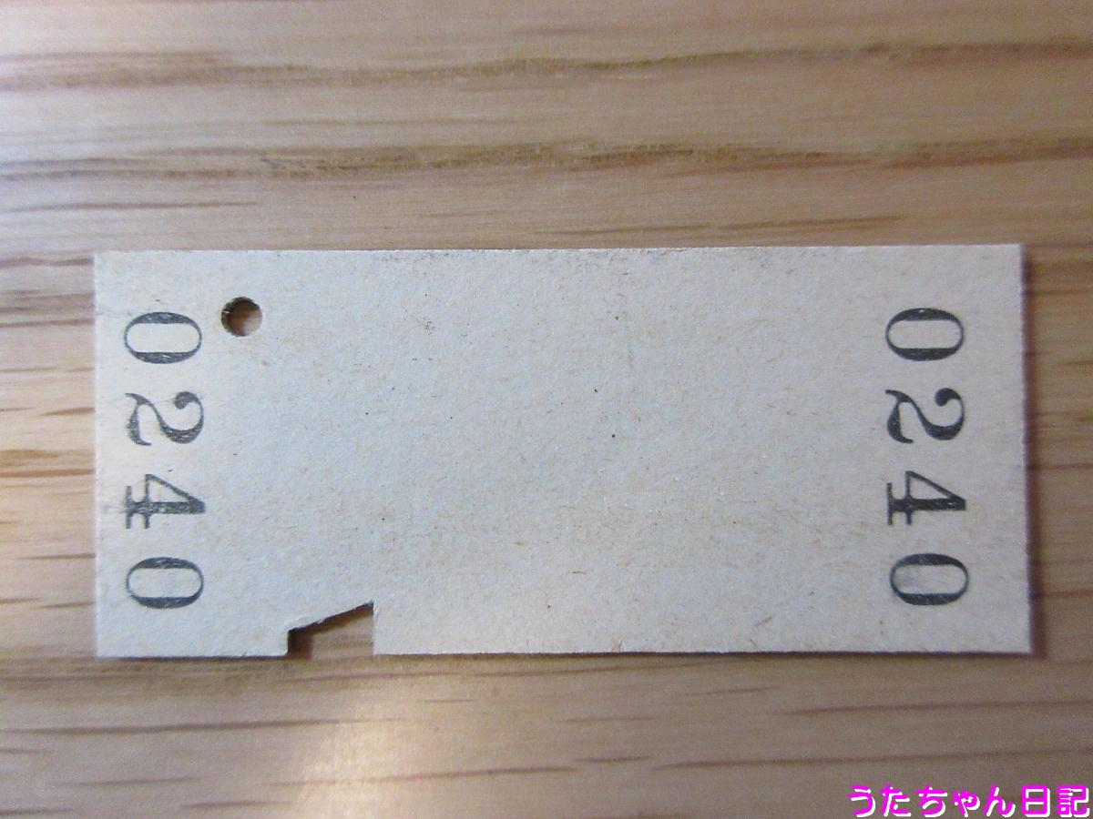 f:id:utachan0831:20200508112211j:plain