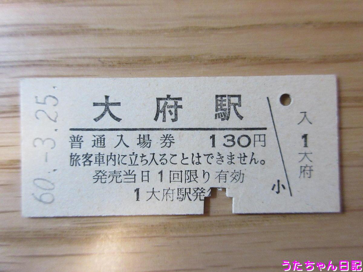 f:id:utachan0831:20200508112257j:plain