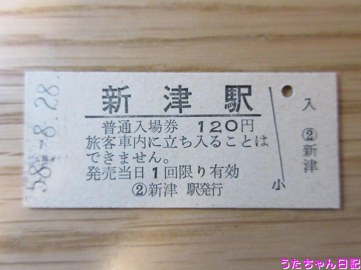 f:id:utachan0831:20200509212817j:plain
