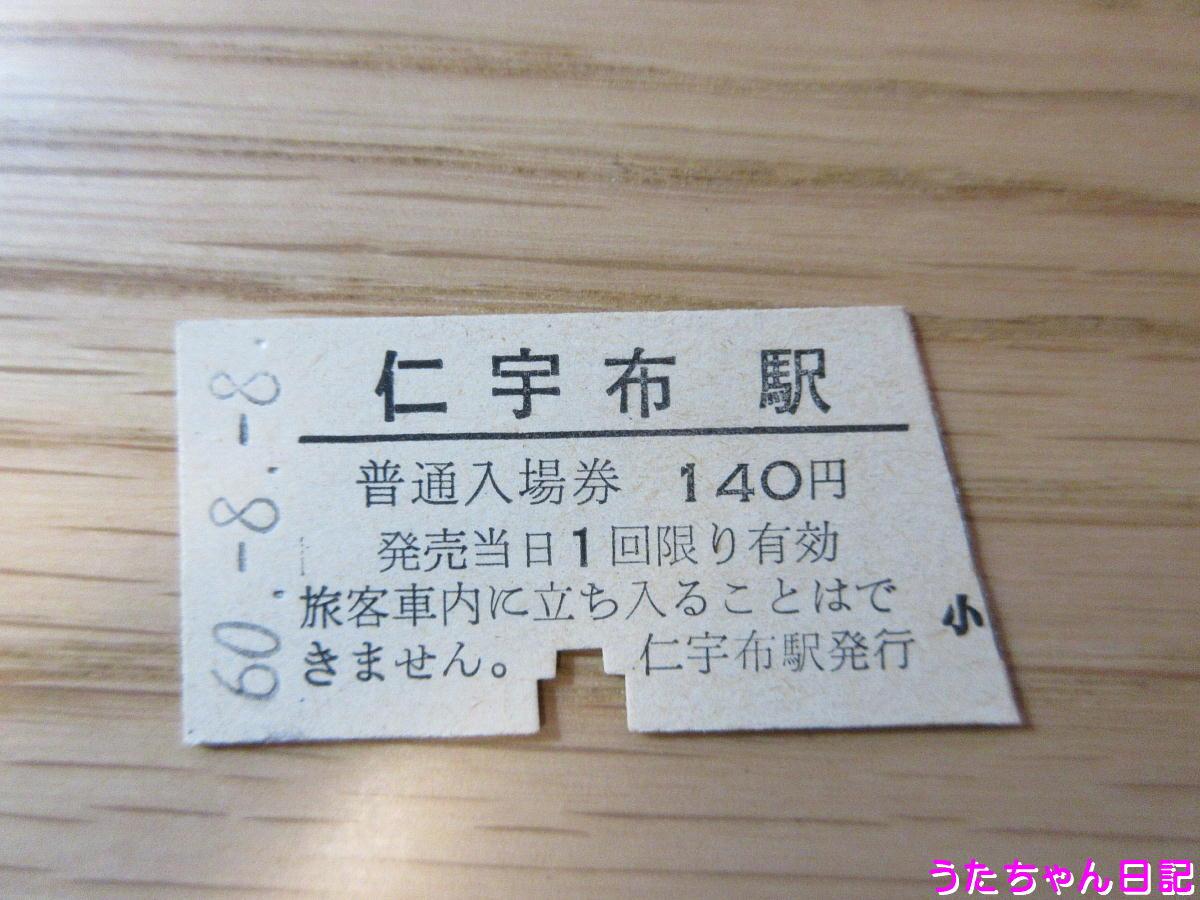f:id:utachan0831:20200509212952j:plain