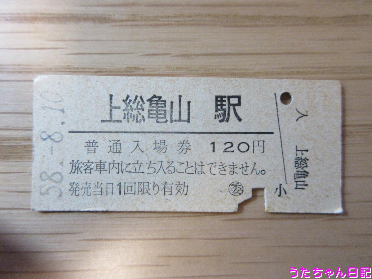 f:id:utachan0831:20200509213046j:plain